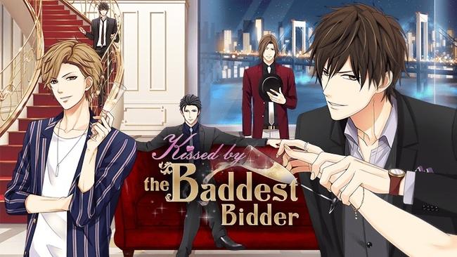 ボルテージ、恋ゲーム「スイートルームで悪戯なキス」の英語版「Kissed by the Baddest Bidder」を提供開始1