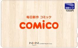 NHN PlayArtの電子書籍サービス「comico」のアプリ版、リリースから100日で100万ダウンロードを突破2
