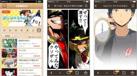 NHN PlayArtの電子書籍サービス「comico」のアプリ版、リリースから100日で100万ダウンロードを突破1