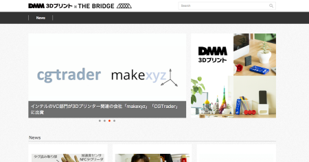 Tech系メディアのTHE BRIDGE、ものづくり系に特化した新メディア「make.thebridge.jp」を立ち上げ