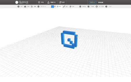 ブラウザだけで3Dプリンタ用データが完成!3Dエディター付きの3Dプリンタ用データ共有サイト 「Qubrick」がオープン2