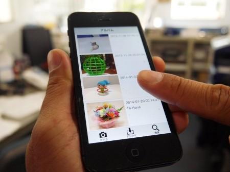 iPhoneで被写体をくるっと360°簡単撮影!クラウドファンディング「zenmono」にてプロジェクト「くるみる」プロジェクト始動!2