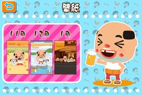 コトブキソリューション、尼崎市の「ちっちゃいおっさん」のAndroid向けゲーム「ちっちゃいおっさんのモグラたたき」をリリース3