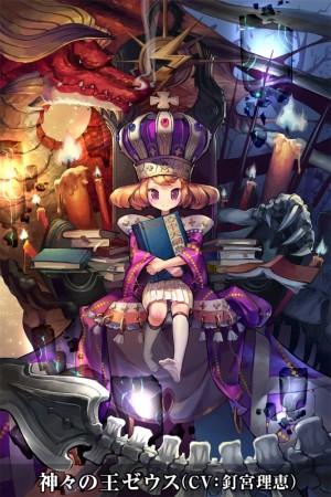 コパン、スマホ向けパズルRPG「古の女神と宝石の射手」のAndroid版をリリース2