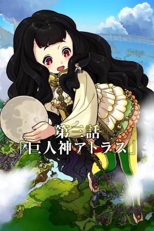 コパン、スマホ向けパズルRPG「古の女神と宝石の射手」のAndroid版をリリース3