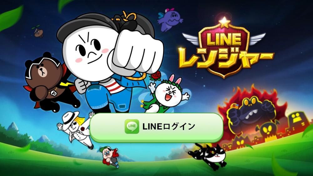 サリーを助けろ! LINEキャラクターが大活躍するスマホ向けディフェンスゲーム「LINE レンジャー」リリース1