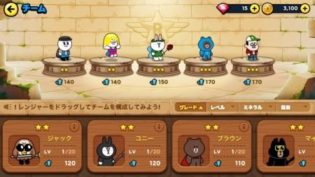 サリーを助けろ! LINEキャラクターが大活躍するスマホ向けディフェンスゲーム「LINE レンジャー」リリース3
