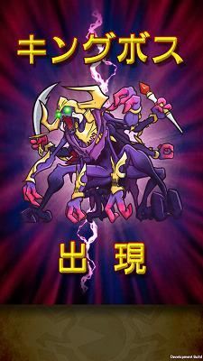 グリー、バンダイナムコゲームスとの協業タイトル「パックマン モンスターズ」のAndroid版をリリース2