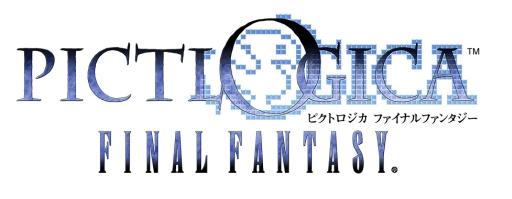 FFシリーズのスマホ向けパズルRPG「PICTLOGICA FINAL FANTASY」、100万ダウンロードを突破