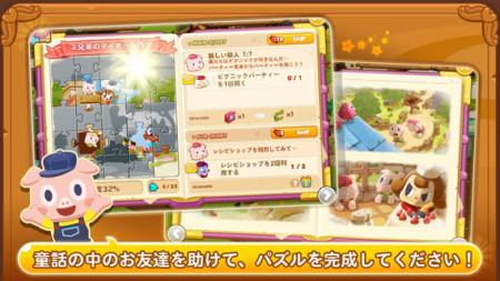 LINE GAME、パティシエシミュレーションゲーム「LINE 童話のパティスリー」をリリース2