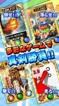 KONAMI、人気アーケードゲーム「ザ★ビシバシ」のスマホアプリ版「みんなでビシバシ」をリリース2