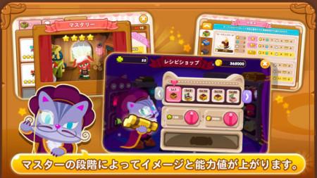 LINE GAME、パティシエシミュレーションゲーム「LINE 童話のパティスリー」をリリース3