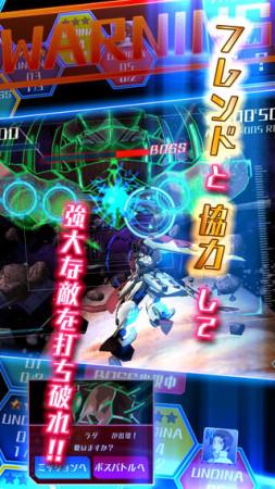 フィールズとバンダイナムコゲームス、アニメ「銀河機攻隊 マジェスティックプリンス」のスマホ向けシューティングゲーム「マジェスティックプリンス シューティングヒーロー」をリリース3