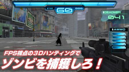今度のスクエニの新作はゾンビ! スマホ向けカードバトルRPG「デッドマンズ・クルス」本日リリース2