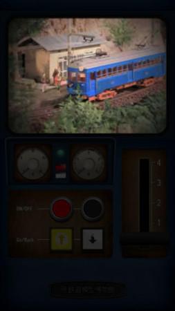 カヤック、「原鉄道模型博物館」のジオラマを運転士目線で楽しめるiOSアプリ「原鉄道模型博物館 〜 シャングリラ鉄道の旅 〜」を配信3