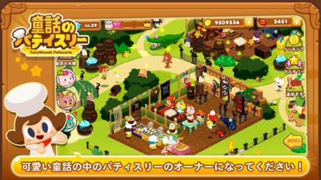LINE GAME、パティシエシミュレーションゲーム「LINE 童話のパティスリー」をリリース1