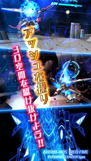 フィールズとバンダイナムコゲームス、アニメ「銀河機攻隊 マジェスティックプリンス」のスマホ向けシューティングゲーム「マジェスティックプリンス シューティングヒーロー」をリリース1