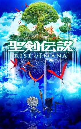 スクエニ、「聖剣伝説」のスマホ向け新作アクションRPG「聖剣伝説 RISE of MANA」の事前登録受付を開始1