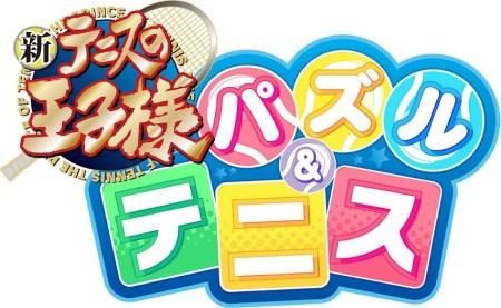 「新テニスの王子様」がスマホ向けゲームに! KONAMI、「新テニスの王子様 パズル&テニス」の事前登録受付を開始1