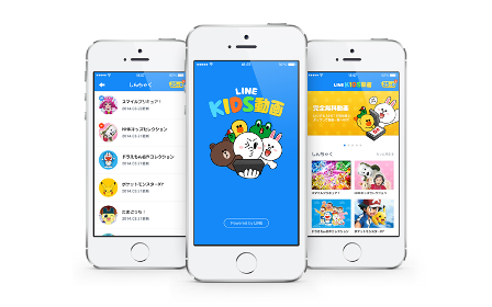 LINEの子供向け動画配信アプリ「LINE KIDS動画」、100万ダウンロードを突破1