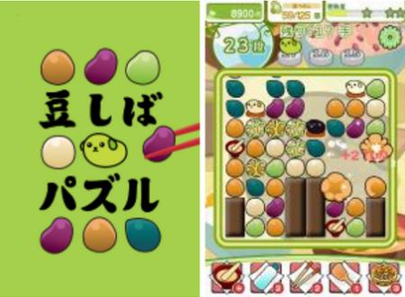 """DeNA、""""豆しば""""のスマホ向けパズルゲーム「⾖しばパズル」のAndroid版をリリース1"""