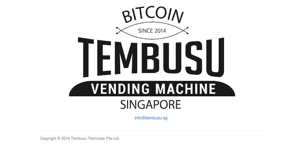 シンガポールのBitcoin ATM提供企業のTembusu Terminals、30万シンガポールドルを資金調達