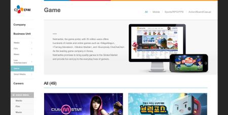 中国Tencent、韓国CJ Gamesの株式を28%取得