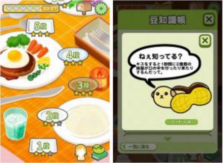 """DeNA、""""豆しば""""のスマホ向けパズルゲーム「⾖しばパズル」のAndroid版をリリース2"""