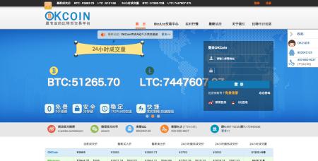 中国のBitcoin取引所「OKCoin」、シリーズAラウンドにて1000万ドルを調達