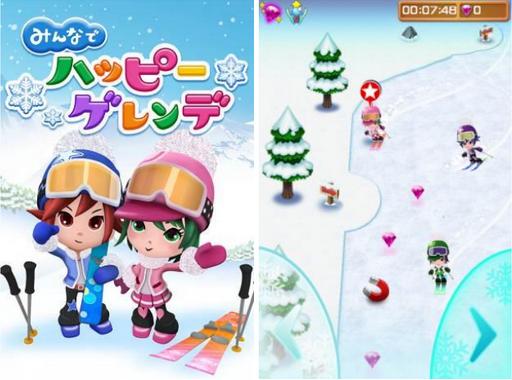DeNA、iOS向けカジュアルスキーゲーム「みんなでハッピーゲレンデ」をリリース1