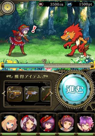 サイバーエージェント、スマホ向けAmebaにて本格RPG「OTOGEAR~オトギア~」の事前登録受付を開始2