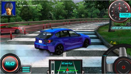 バンダイナムコゲームス、スマホ向けカーレースゲーム「ドリフトスピリッツ」のAndroid版の事前登録受付を開始2