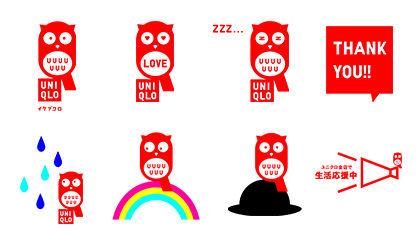 ユニクロ誕生30周年記念! 「LINE camera」にて特製スタンプを期間限定で配信中1