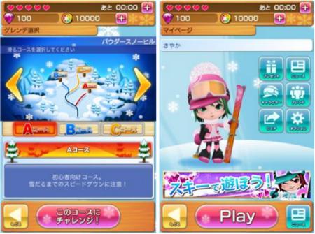 DeNA、iOS向けカジュアルスキーゲーム「みんなでハッピーゲレンデ」をリリース2