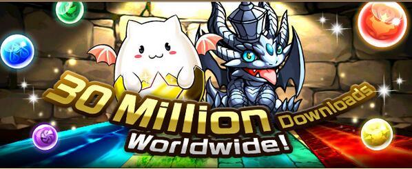 スマホ向けパズルRPG「パズル&ドラゴンズ」、全世界3000万ダウンロードを突破 日本国内では2600万ダウンロードを突破