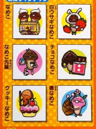 【フィギュア作り】スイーツデコの製作手法で作るクッキーなめこのフィギュア vol.1_2