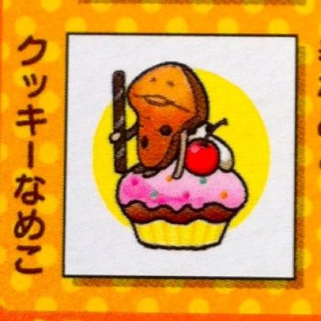 【フィギュア作り】スイーツデコの製作手法で作るクッキーなめこのフィギュア vol.1_3