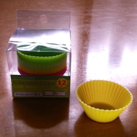 【フィギュア作り】スイーツデコの製作手法で作るクッキーなめこのフィギュア vol.1_4