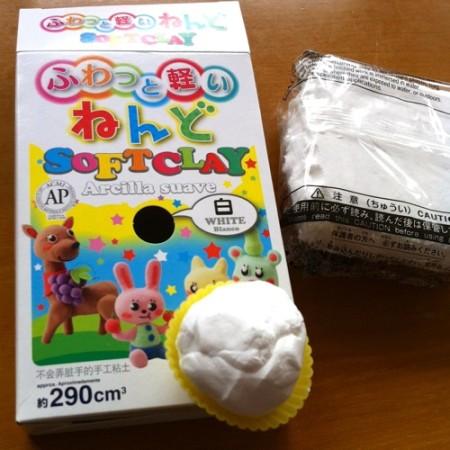 【フィギュア作り】スイーツデコの製作手法で作るクッキーなめこのフィギュア vol.1_5