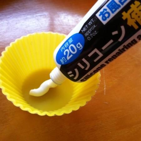 【フィギュア作り】スイーツデコの製作手法で作るクッキーなめこのフィギュア vol.1_12