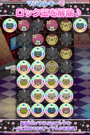 サンリオキャラのスマホ向けパズルゲーム「ハローキティのパズルチェイン」、100万ダウンロードを突破2