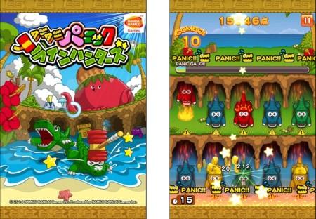 懐かしのアーケードゲームがLINE GAMEに登場! バンダイナムコゲームス、アクションゲーム「LINE ワニワニパニック ラインハンターズ」をリリース1