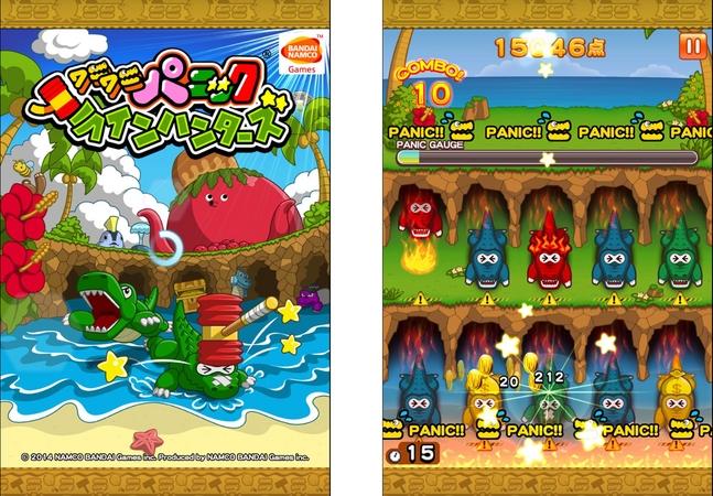 懐かしのアーケードゲームがLINE GAMEで復活! バンダイナムコゲームス、アクションゲーム「LINE ワニワニパニック ラインハンターズ」をリリース1