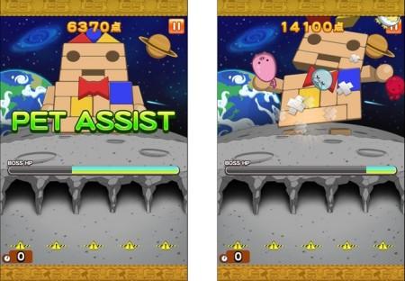 懐かしのアーケードゲームがLINE GAMEに登場! バンダイナムコゲームス、アクションゲーム「LINE ワニワニパニック ラインハンターズ」をリリース3