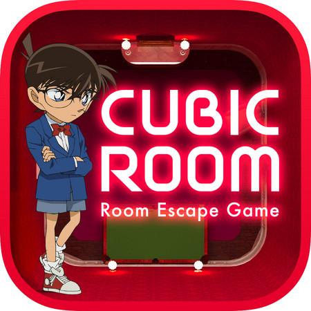 サイバード、「名探偵コナン」の脱出ゲームアプリ「名探偵コナン×脱出ゲームCUBIC ROOM」のAndroid版をリリース iOS版は60万ダウンロードを突破