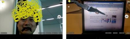 フロンテッジとソニー、AR体験ワークショップ「タブレットで体験するARワークショップ~ARエフェクトアプリでおもしろ写真をとろう!~」を開催2