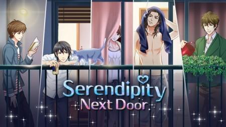 ボルテージ、恋愛シミュレーションゲーム「お隣さんにご用心」の英語版「Serendipity Next Door」をリリース1