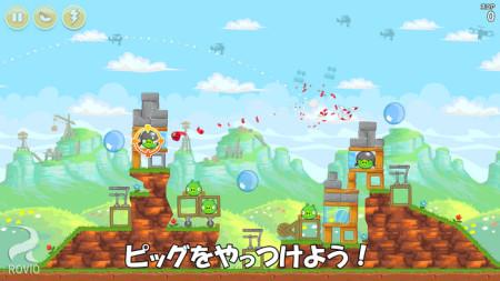 メガハウスの子供向けタブレット「タブレット for ジュニア tap me +」に「Angry Birds」が採用2