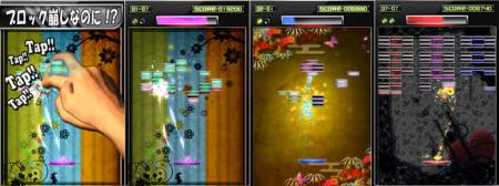 世界的ゲームクリエイターの板垣伴信氏も参加 リグランズ、スマホ向け新感覚ブロック崩しゲーム「Colors -ブロック崩し-」をリリース2