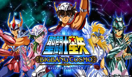 東映アニメーションとコアエッジ、Yahoo! Mobageにてソーシャルカードゲーム「聖闘士星矢 ビッグバンコスモ」を提供開始2